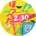 Wutronic - Zen Sushi